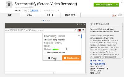 Screencastify (Screen Video Recorder)