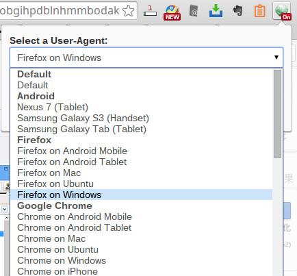 chrome-user-agent-switch