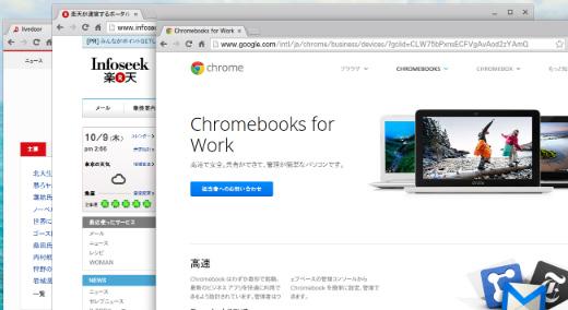 chromebook マルチウィンドウ