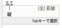 Chromebook │の出し方